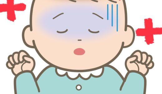 赤ちゃんの応急手当(乳児の心肺蘇生法)
