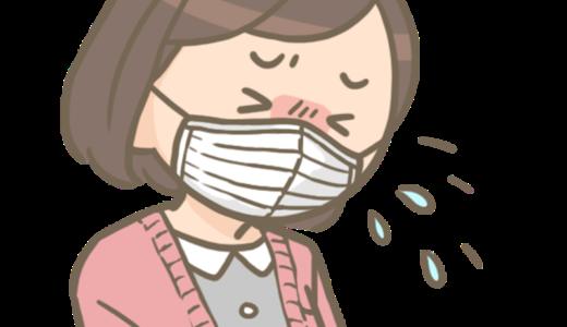 楽しく簡単に覚える医療英単語集 (呼吸器系の症状)