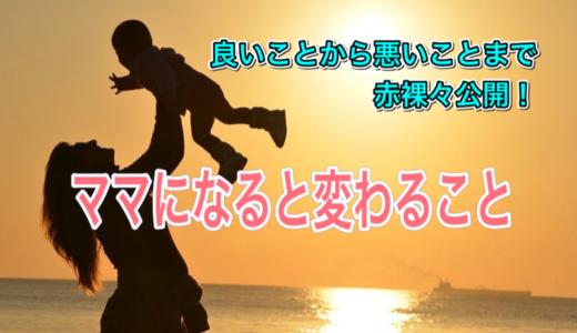 シンガポール日本人看護師の産後ケア【ママの呼び方】